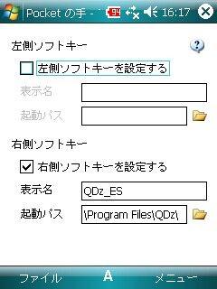 f:id:maxbao:20090223163248j:image