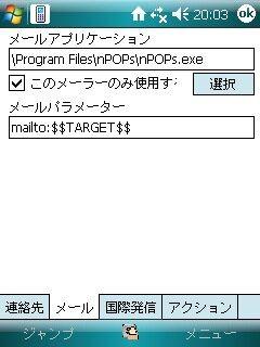 f:id:maxbao:20090223202236j:image
