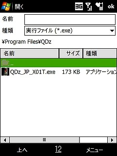 f:id:maxbao:20090301163542j:image