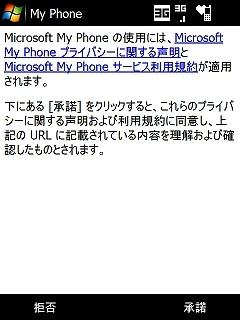 f:id:maxbao:20090304002251j:image