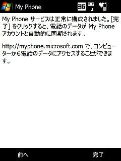 f:id:maxbao:20090304002252j:image