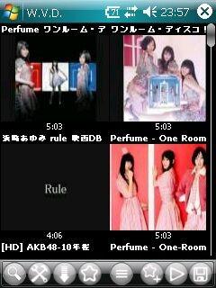 f:id:maxbao:20090314120713j:image