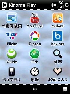 f:id:maxbao:20090314181444j:image