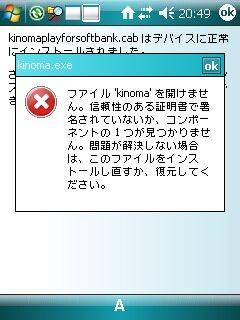 f:id:maxbao:20090315213130j:image