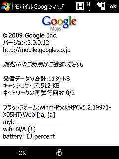 f:id:maxbao:20090320205843j:image