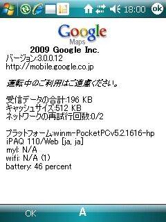 f:id:maxbao:20090320205947j:image