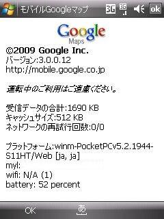 f:id:maxbao:20090320212919j:image