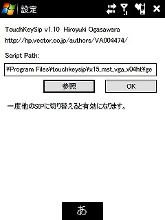 f:id:maxbao:20090321150344j:image
