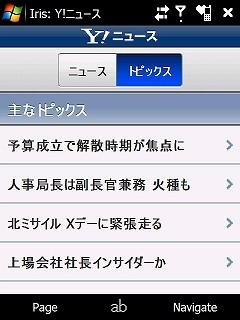 f:id:maxbao:20090328012017j:image