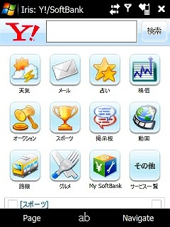 f:id:maxbao:20090328012018j:image