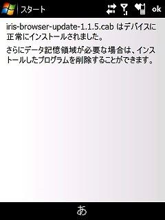 f:id:maxbao:20090328012020j:image