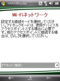 f:id:maxbao:20090425174201j:image