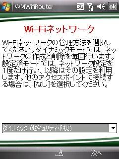 f:id:maxbao:20090425174202j:image