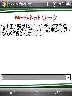 f:id:maxbao:20090425174855j:image