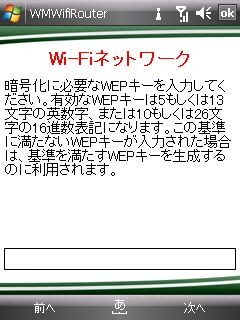 f:id:maxbao:20090425174856j:image