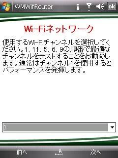 f:id:maxbao:20090425175204j:image