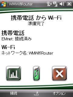 f:id:maxbao:20090425175534j:image