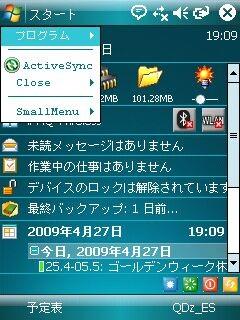 f:id:maxbao:20090427191733j:image