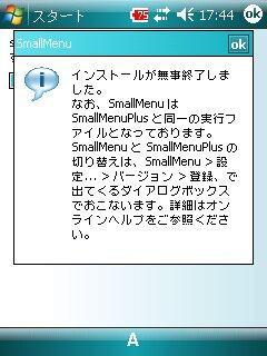 f:id:maxbao:20090427191735j:image