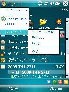 f:id:maxbao:20090427191738j:image