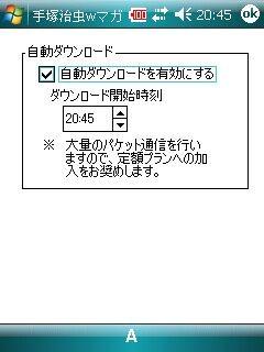 f:id:maxbao:20090428211432j:image