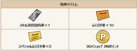 f:id:maxdq10:20170804155309p:plain