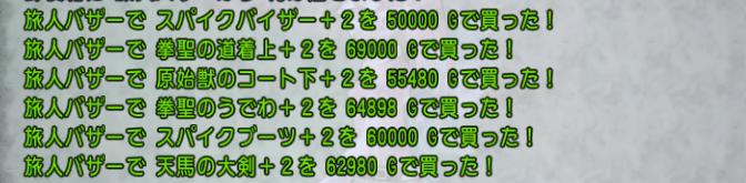 f:id:maxdq10:20170823022000p:plain