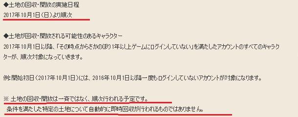 f:id:maxdq10:20171002013637j:plain