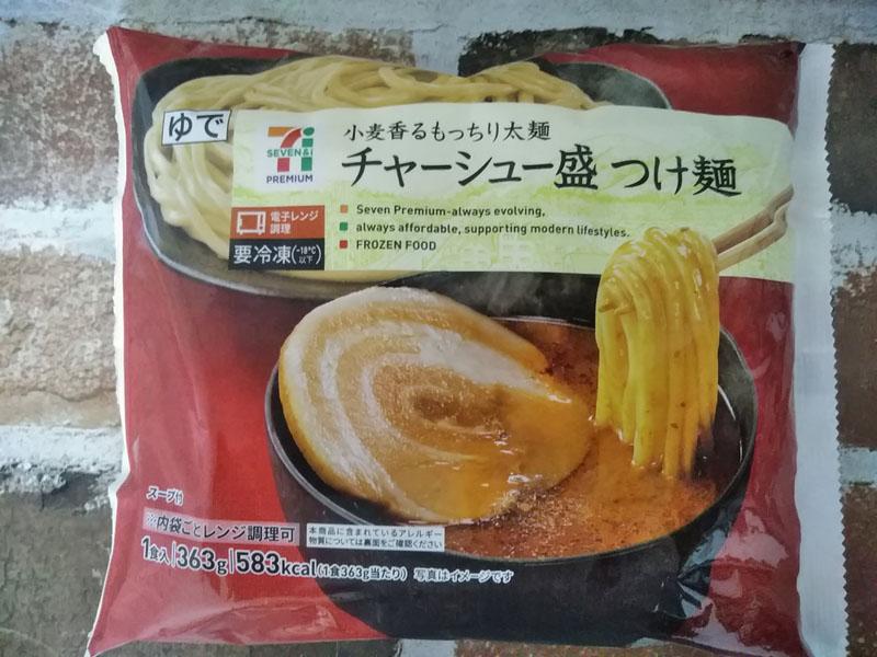 つけ麺 セブン