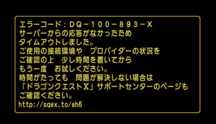 f:id:maxdq10:20191025224250j:plain