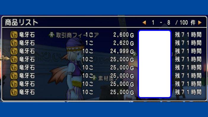 f:id:maxdq10:20200115123424j:plain