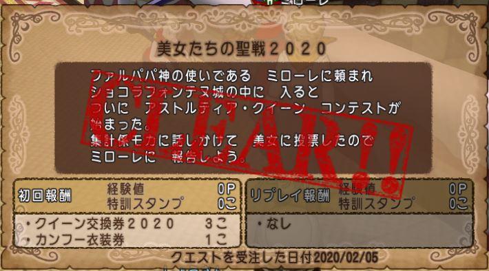 f:id:maxdq10:20200205021207j:plain