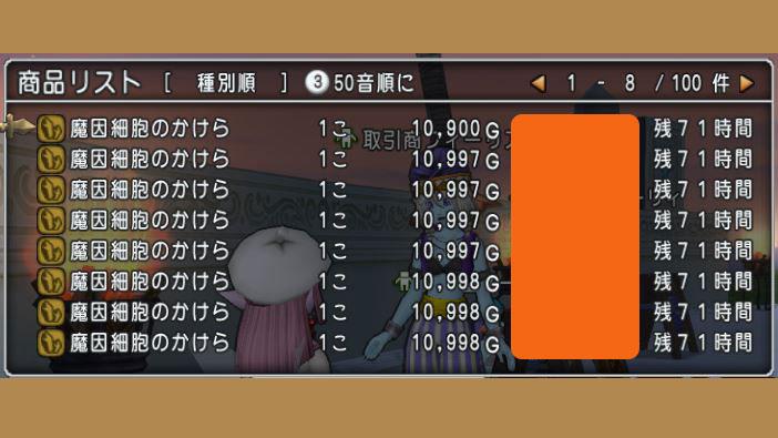 f:id:maxdq10:20200208030202j:plain
