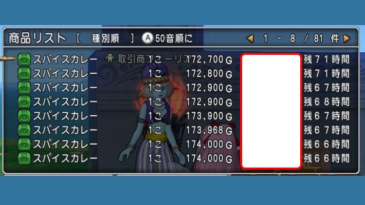 f:id:maxdq10:20200318024658j:plain