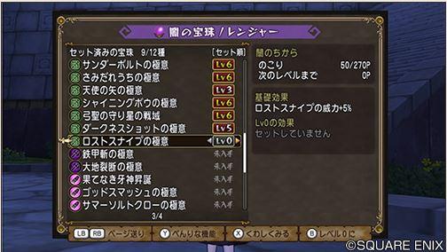 f:id:maxdq10:20200528041332j:plain