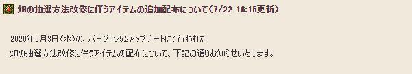 f:id:maxdq10:20200726022458j:plain