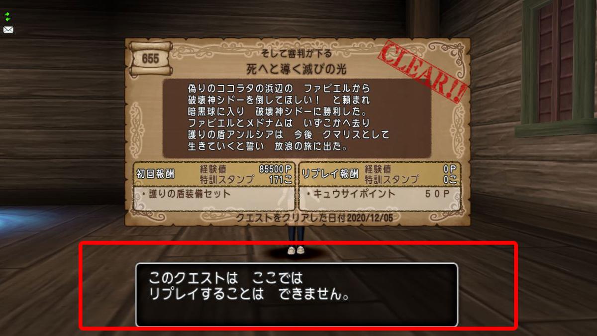 f:id:maxdq10:20201205111658j:plain