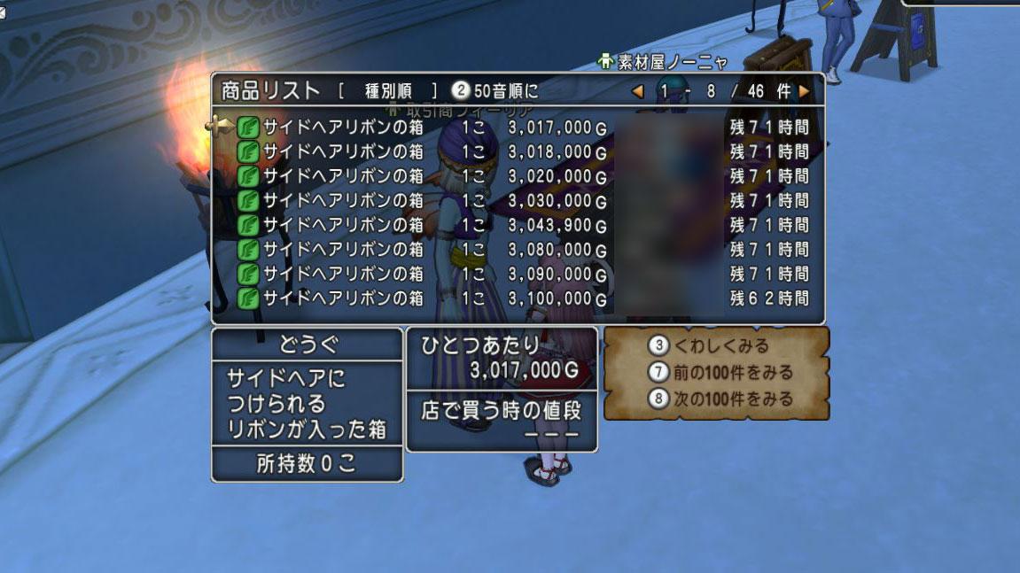 f:id:maxdq10:20210326201136j:plain