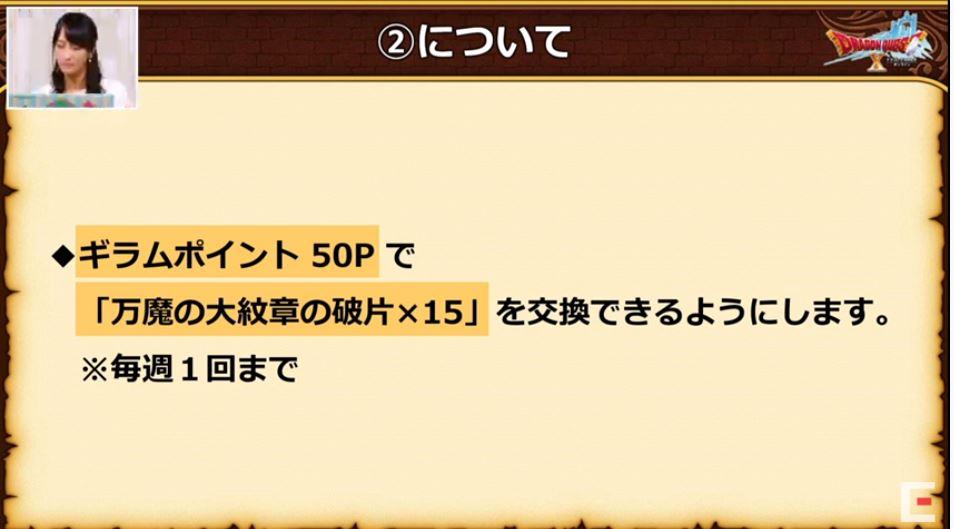 f:id:maxdq10:20210518214151j:plain