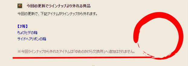 f:id:maxdq10:20210825002127j:plain