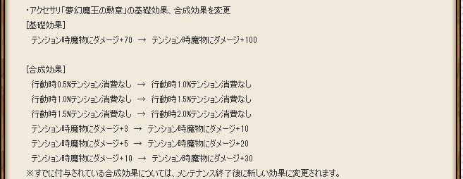 f:id:maxdq10:20210918211013j:plain