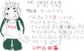 さっき出来たオリキャラ!!いい出来だ~(*´∀`*)