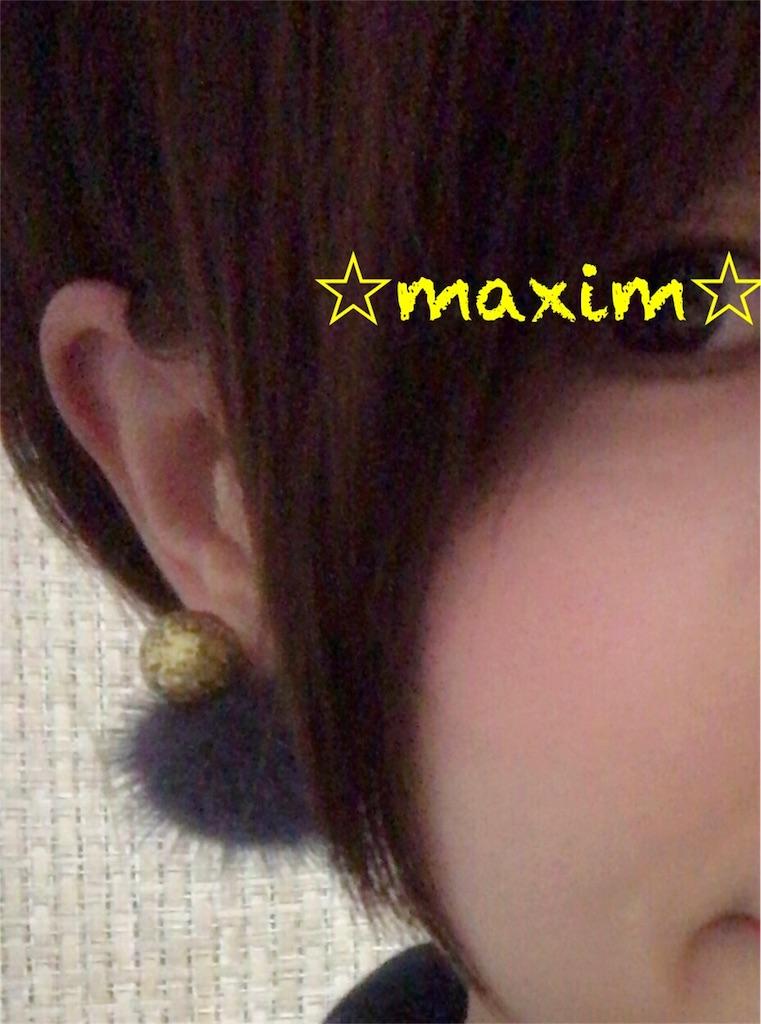 f:id:maxim14:20170115205804j:image