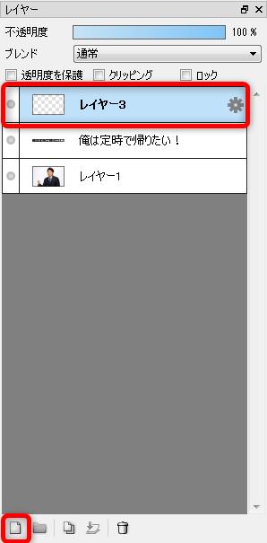 f:id:maxminkun:20180529140335p:plain