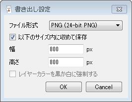 f:id:maxminkun:20180529145229p:plain