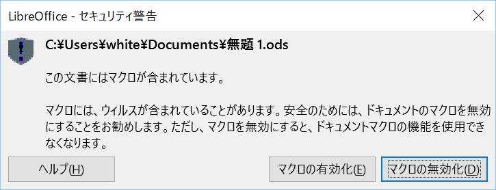 f:id:maxminkun:20180926174839p:plain