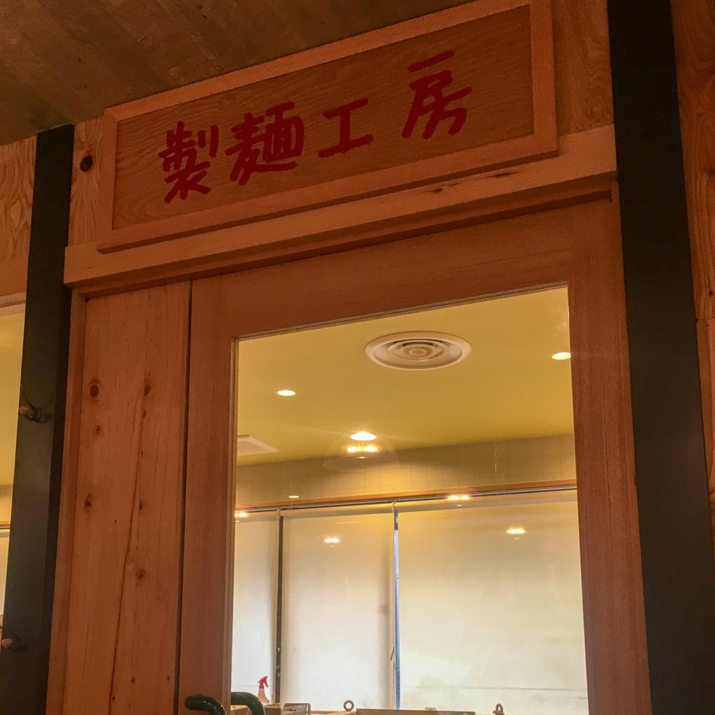 コムギノキラメキの店内にある製麺所