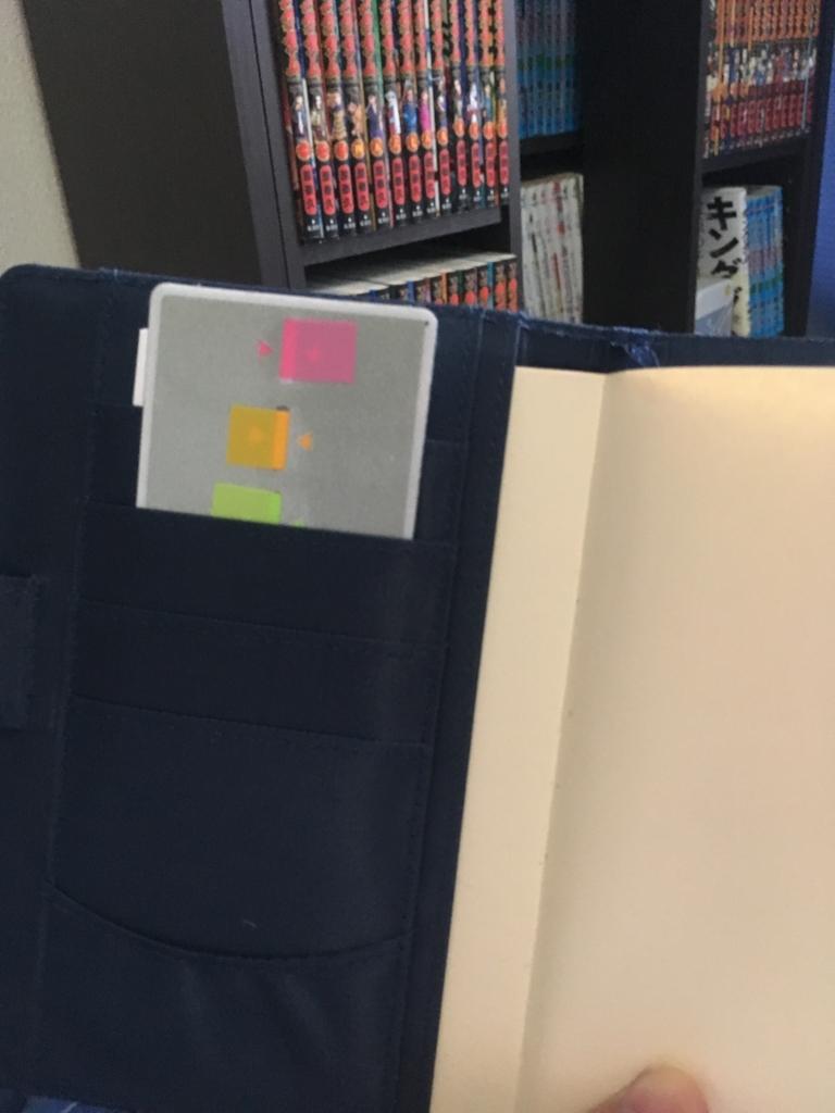 ココ付箋とほぼ日手帳