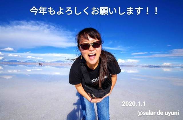 f:id:mayabolivia:20200113065729j:image