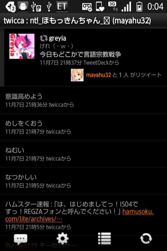 20111108000641